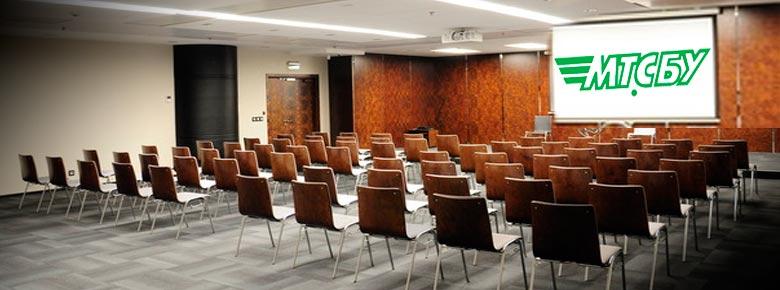 Страховщики перенесли избрание нового состава Президиума МТСБУ и Ревизионной комиссии на полгода
