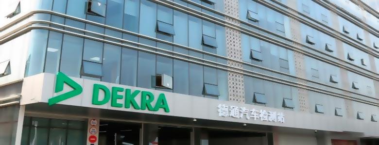 DEKRA открыла свою первую инспекционную станцию в Китае
