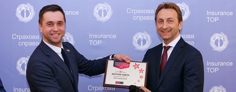 Insurance TOP провел Ежегодную Презентацию