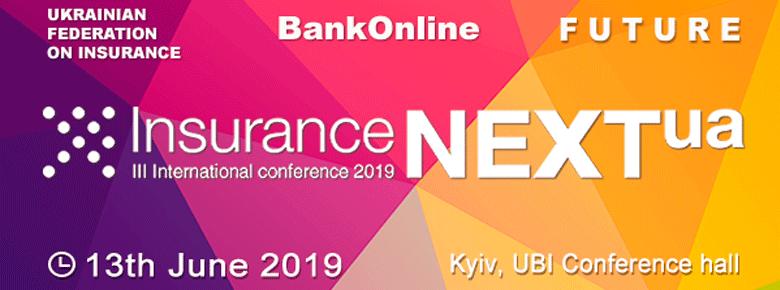 В Киеве пройдёт «InsuranceNEXT`UA 2019»