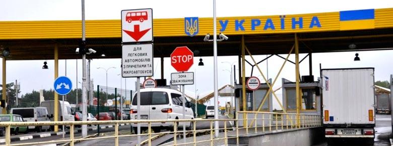 Рынок зелёной карты в Украине