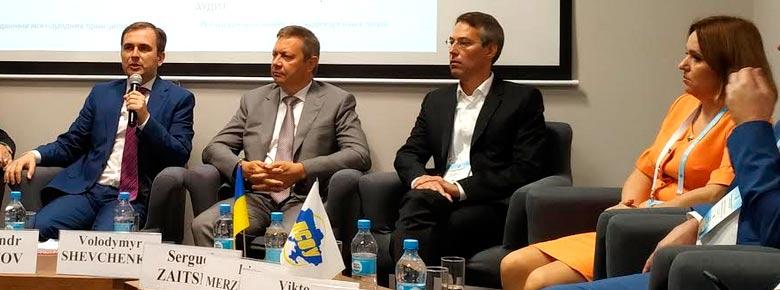 XIX Международный финансовый форум фото