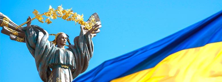 Страховой рынок Украины 17 сентября отмечает День Страховщика