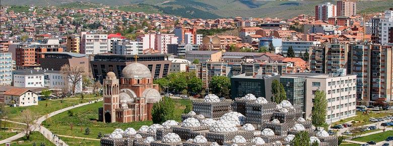 Страховые компании Косово