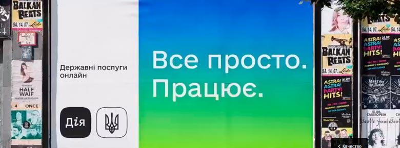 Как получить электронные водительские права и техпаспорт в Украине?