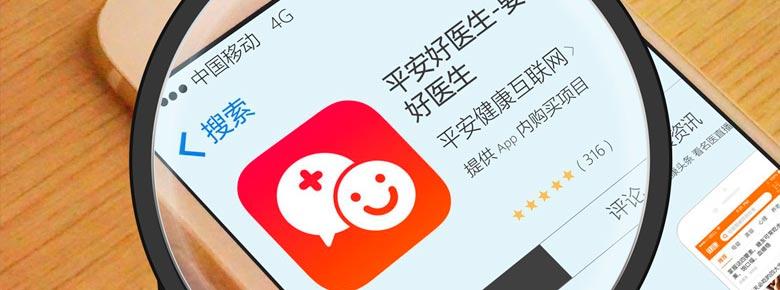Китайский страховщик Ping An Insurance инвестирует $22 млрд.