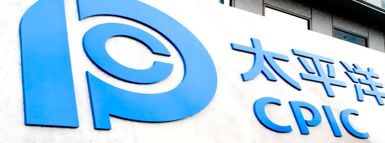 Swiss Re рассматривает возможность инвестирования в IPO китайского страховщика China Pacific Insurance