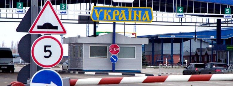 Оборот фальшивых полисов международного страхования «Зеленая карта» в Украине фактически прекращён
