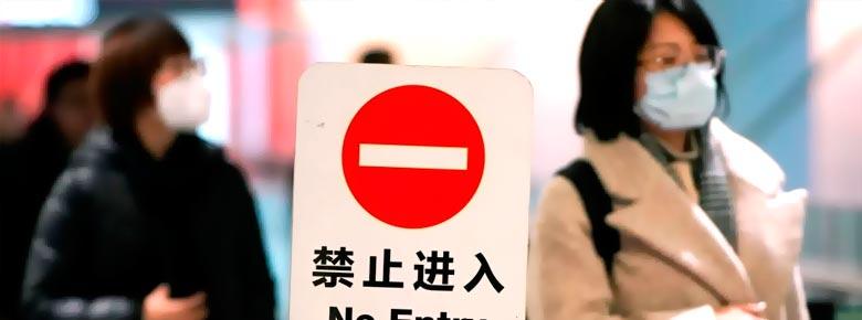 Расходы на лечение пневмонии в Китае, вызванной коронавирусом