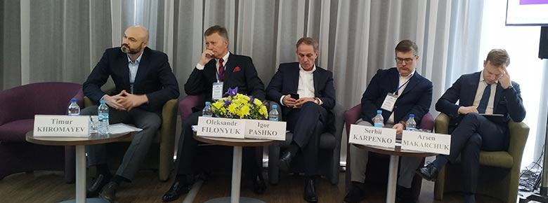 Во Львове прошла ХVI Международная Карпатская страховая конференция
