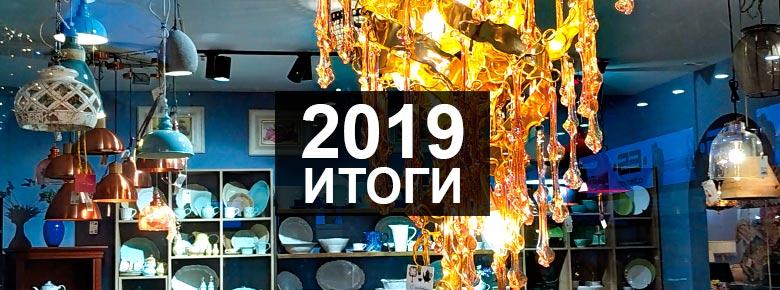 Insurance Top представил итоги и назвал лидеров страхового рынка Украины за 2019 год