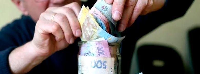 Выплаты льготных пенсий в Украине