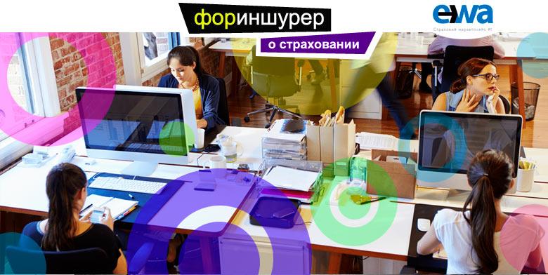 Обзор зарплат и предпочтений работников страховой сферы Украины в 2020 году