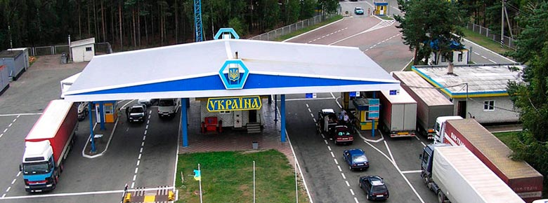 Зеленая карта в Украине