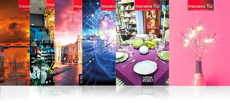 Журнал Insurance TOP