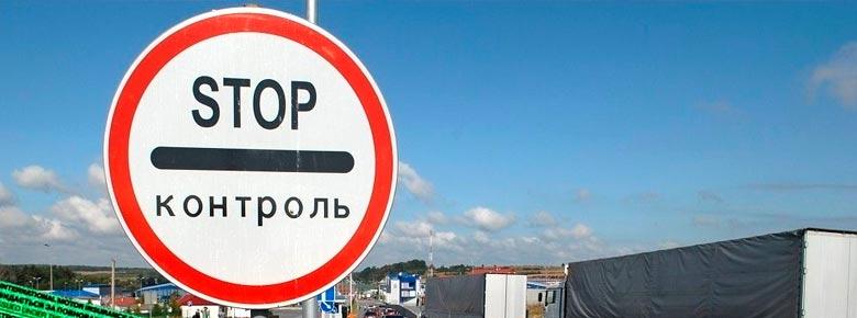 Рынок страхования «Зелёная карта» в Украине за январь-ноябрь 2020 года сократился на 29%