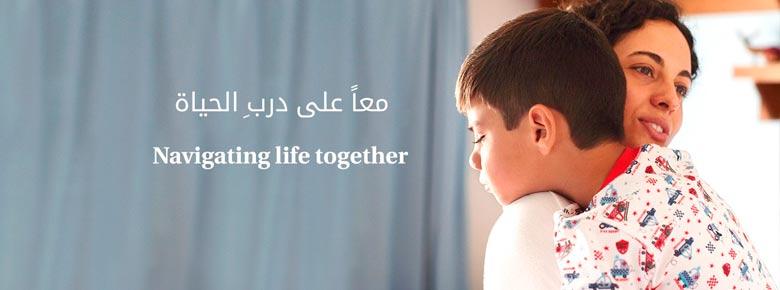 Munich Re заключила партнерство с MetLife для оптимизации работы страховщика в странах Персидского залива