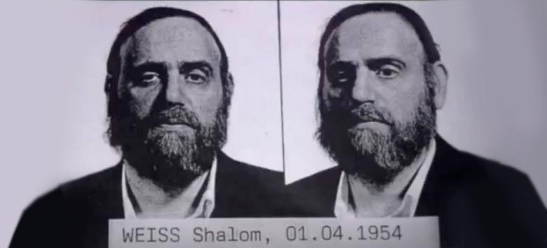 Шолам Вайс (Sholam Weiss)