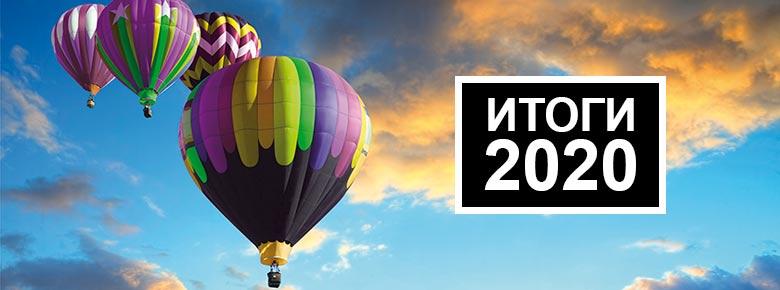 Insurance Top представил итоги и назвал лидеров страхового рынка Украины за 2020 год