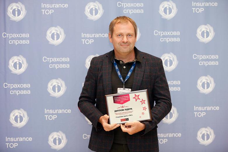 Insurance Top провёл презентацию итогов