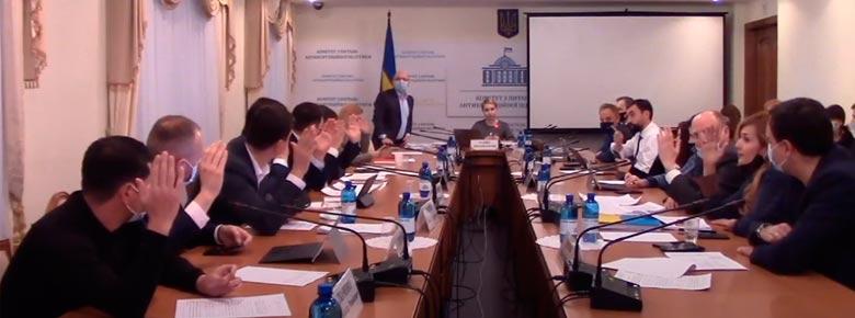 Новая редакция Закона Украины «О страховании» содержит коррупционные риски