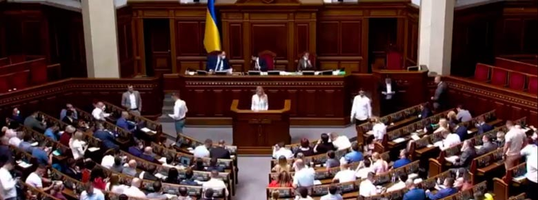 В Украине принят в первом чтении Закон «О страховании» в новой редакции