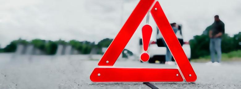 Полный список страховых компаний по ОСАГО, исключённых из членов МТСБУ
