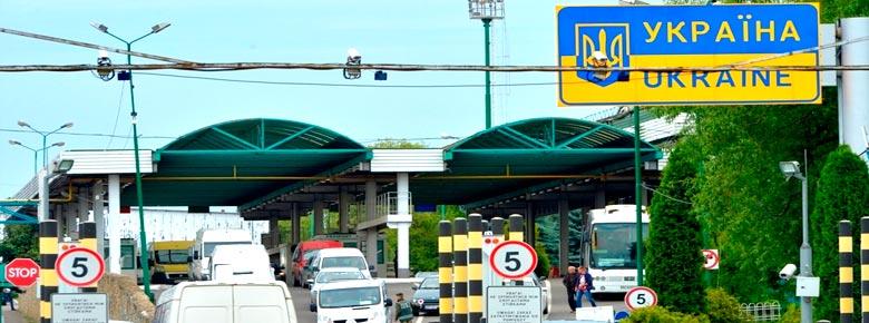 Стоимость полисов Зелёная карта в Украине снижена на 3,7%